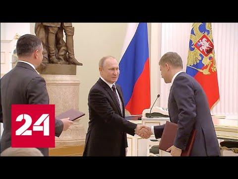 """""""Мозги вправлены!"""": Путин"""