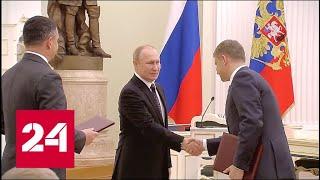 """""""Мозги вправлены!"""": Путин потребовал активнее развивать новые технологии - Россия 24"""