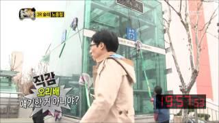 Infinite Challenge, Hide and seek(2) #02, 술래잡기(2) 0130413