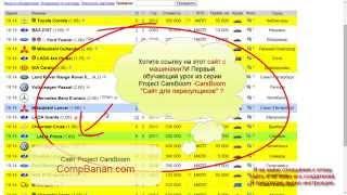 project CarsBoom Сайт продажи автомобилей, как купить автомобиль дешево, купля продажа авто
