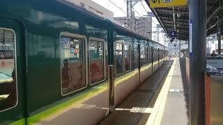 京阪9000系9004F 守口市駅発車