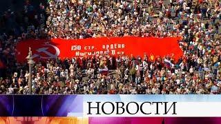 Шествие «Бессмертного полка» в прямом эфире покажет Первый канал.