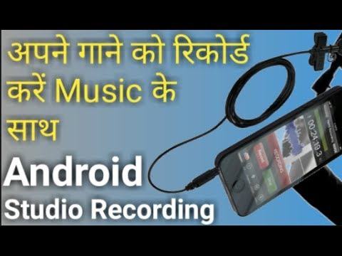FREE Offline Singing App - 5 Million Download - 2017