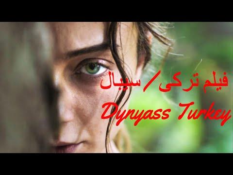New Turkish Movies