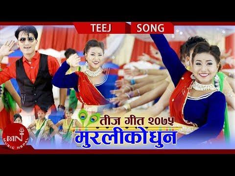 New Teej Song 2075/2018 | Murali Ko Dhun - Tulasi Gharti Magar & H.R Magar Ft. Aarushi Magar