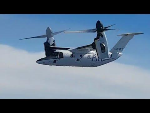 Leonardo -AgustaWestland AW609 tiltrotor undergoing icing trials
