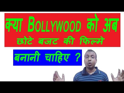 Should Bollywood Have To Start Making Small Budget Movies? Public Opinion