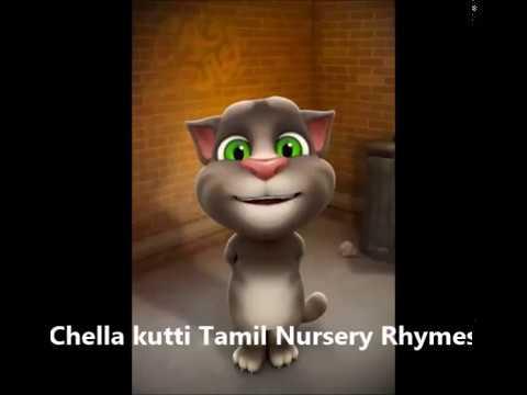 Chella kutti Tamil Nursery Rhymes