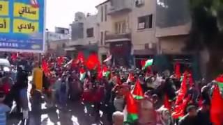 aujourd'hui dans les Rues de Ramallah en Palestine