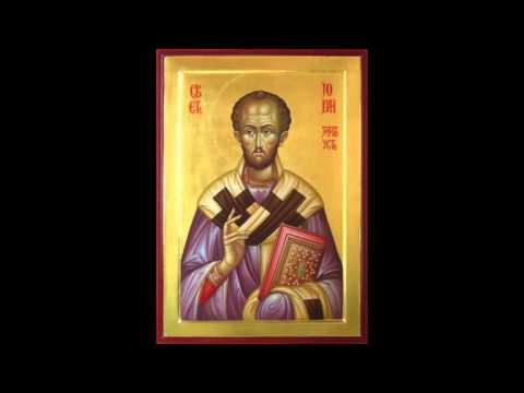 Молитва Иоанну Златоусту - О вразумлении