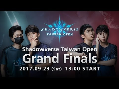 《Shadowverse Taiwan Open》總決賽
