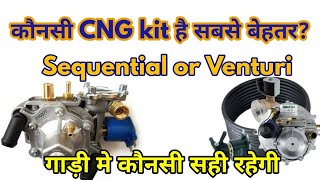 Download Video कोनसी CNG लगाए? which CNG kit is best? MP3 3GP MP4