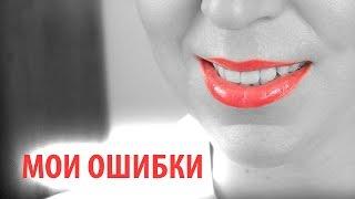 видео Шоколадные и не только маски для лица: их основной состав и действие на кожу