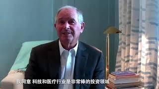 全集/红杉资本沈南鹏对话黑石CEO苏世民(Steve Schwarzman)疫情下中国和世界的投资机会在哪