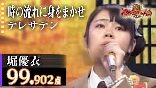 「栃木が誇る天才演歌少女」 地元栃木のイベントに引っ張りだこ。 お母...