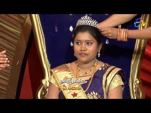 Star Mahila   8th October 2018   Full Episode   ETV Telugu