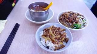 【台北找小吃】金峰滷肉飯 南門市場~30元滷肉飯+60元頭髓湯(有菜單+影片)
