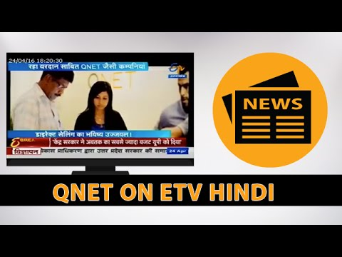 ETV: Overview of Direct Selling in India (Featuring QNET)