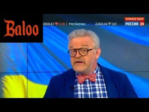 """Парад в Киеве. Глазами """"Россия 24"""". Заводченков военный эксперт!"""