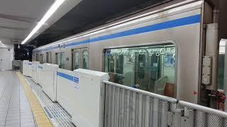 横浜市営地下鉄ブルーライン3000R形・普通あざみ野行き、湘南台駅出発。