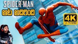 SPIDER MAN #1 GAMEPLAY by Vikram Aditya   VA Game World   In Telugu   Vikram Aditya   EP#22