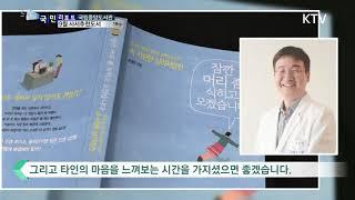 2018년 국립중앙도서관 9월의 사서추천도서