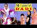 10 TYPES OF DADI #Funny #Bloopers Saas Bahu Aur Beti || Aayu and Pihu Show