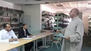 دورة طرق التدريس الإبداعية بمدارس الرواد بريدة أ / محمد عبد العال