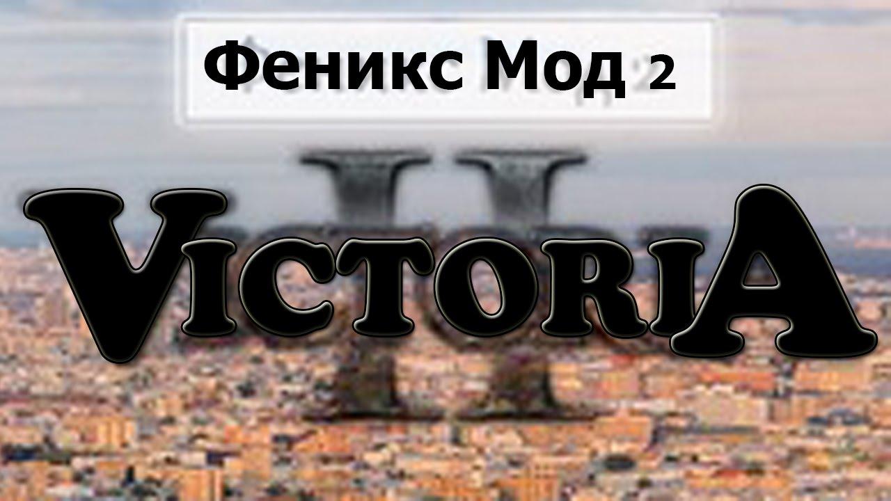 Виктория (2 сезон) / victoria скачать сериал торрент 2017 -.