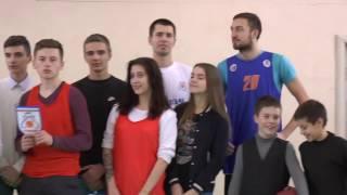 Алексей Чиликин и Александр Полинкевич провели «урок баскетбола» в школе № 69