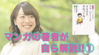 ゆめのたね放送局 関西チャンネル/ 育ちのレシピ 2019年2月5日(火)放送...