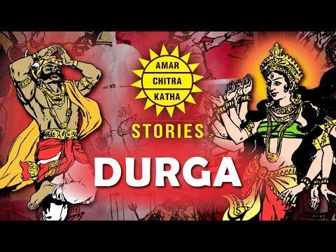 Story Of Goddess Durga - Maa Durga Story | Maa Durga Animated Story - Amar Chitra Katha Stories