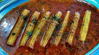 शेवगा शेंग मसाला करी रेसिपी / drumsticks masala Curry recipe / Shevga Sheng Masala Curry recipe