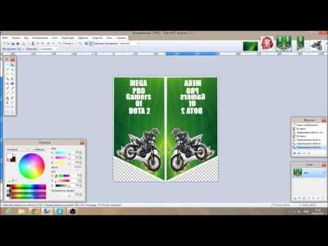 видео: Как создать флаги для команды в dota 2 ( Дополнение к оригиналу )