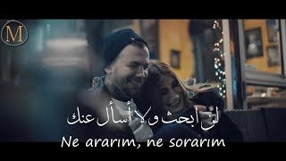 اريم ديرجي - أنت لا تعنيلي شيء مترجمة Bana Hiçbir Şey Olmaz