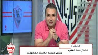 مجدي عبد الغني يفتح النار علي المهاجمين له ويكشف دور شوبير في مشاكل اتحاد الكرة الاخيرة