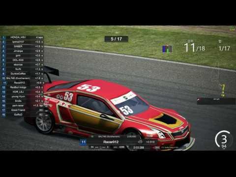 2016 CJ Korea Express Superrace Virtual Championship S02 R06