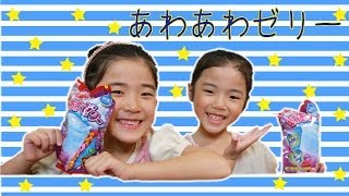 あわあわゼリー  Meiji  bubble jelly thumbnail