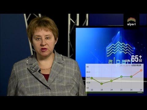 Рубль немного укрепился к доллару на открытии