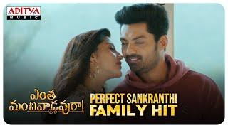 Entha Manchivaadavuraa Family Hit Love Sentiment Dialogue Promo | Kalyan Ram | Mehreen | Gopi Sundar