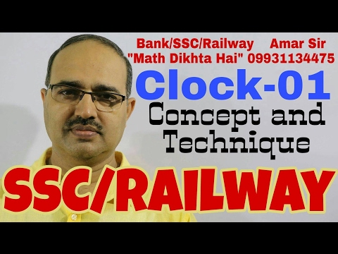 Clock-01: Concept, Technique and Solution: SSC/Railway Special: Shortcut Tricks: By Amar Sir