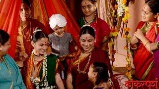 Janma Baicha - Kaksparsh Song - Sachin Khedekar, Priya Bapat , Saiee Manjrekar