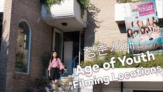 Video Kdrama Filming Locations! Age of Youth 청춘시대 1 & 2 download MP3, 3GP, MP4, WEBM, AVI, FLV April 2018
