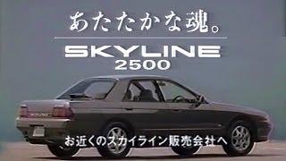 1992年以降R32 スカイライン 後期4ドアセダン(ECR32) 「I Love You, S...