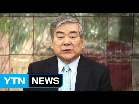 Hanjin's Cho Yang-Ho quits as head of PyengChang Olympics body / YTN