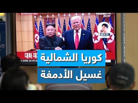 ماكينة كوريا الشمالية الإعلامية.. غسيل للأدمغة وتغيير للحقائق  - نشر قبل 24 دقيقة