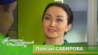 Вак-губадия от ведущей канала ТНВ Лейсан САБИРОВОЙ
