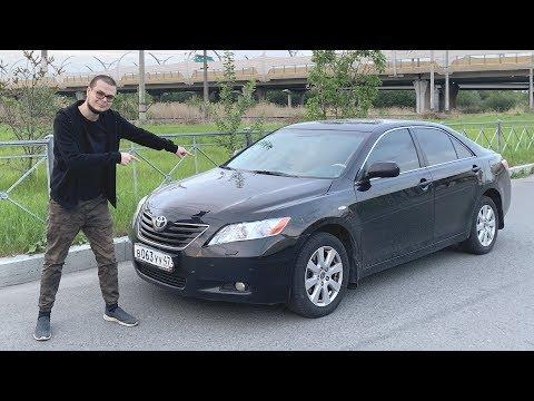 КУПИЛ TOYOTA CAMRY 3.5 ДЛЯ ВАС!