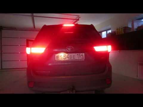 Toyota Highlander 2015 задние дымчатые фонари.