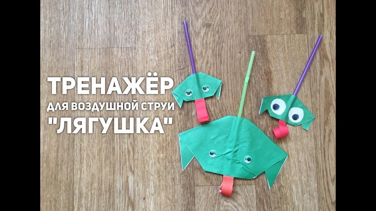 Игрушки на развитие дыхания своими руками фото 387
